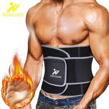 NINGMI-Entrenador de cintura para hombre, moldeador de cuerpo delgado, cinturón de modelado deportivo, Top de cintura, corsé con correas de neopreno para Sauna, ropa moldeadora adelgazante