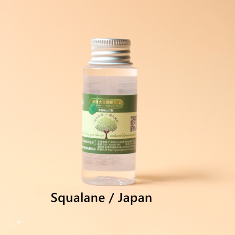 Купить с кэшбэком Squalane Japan, repair damaged skin, anti-aging and anti-oxidation, strong affinity,moisturizing skin, efficient freckle removal