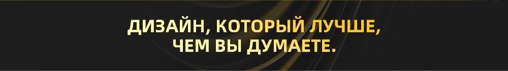 J19C-PC-俄语_15