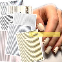 1 Piece Rose Gold Silver 3D Nail Sticker Curve Stripe Lines Nails Stickers Adhesive Striping Tape Nail Art Stickers Decals