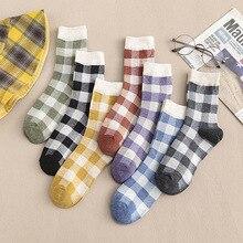 Японский стиль колледжа Kawaii женские хлопковые носки с сеткой Цвет Соответствующие уличная милые носки осень для женщин 419
