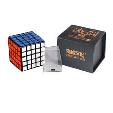 Moyu aochuang gts 5 m e 5x5x5 gts cubo magnético profissional gts5 m 5x5 mágica cubing velocidade torção brinquedos educativos para crianças