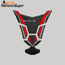3D For SUZUKI GSXR 600 GSXR750 GSXR1000 K3 K4 K5 K6 K7 K8 Fish Bone Pad Filler Raised Fuel Tank Pad Protector Decal High Quality цены онлайн