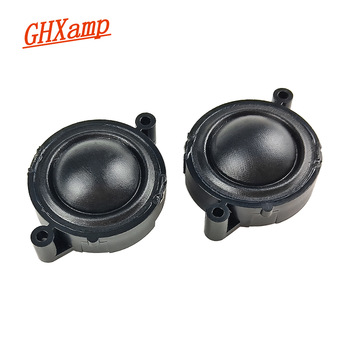 1.25 Inch Neodymium Tweeter Speaker 4 Ohm 20W 2pcs 1