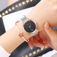 Women Watches Stainless Steel Exquisite Watch Women Starry Sky Calendar Luxury Quartz Watch Relojes Mujer 2019 New Arrivals цена