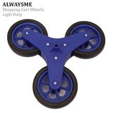 ALWAYSME светильник-Duty 1 шт. Сменные лестницы альпинистские колеса для тележки для покупок для прачечной корзина по умолчанию цвет черный