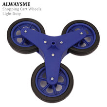 Shopping-Cart-Wheels Stair-Climbing ALWAYSME for Hole-Diameter 1PCS Replacement Light-Duty
