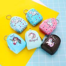Cartoon Unicorn coin purses small kawaii card holder wallet 2pcs Creative Kids unicorn pendant money bags for girls Gift