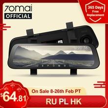 70mai voiture DVR large 9.35 pouces écran rétroviseur flux médias Dash Cam 1080P 130FOV 70MAI miroir voiture enregistreur vue arrière Auto enregistreur