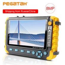 8MP CCTV تستر كاميرا فيديو تستر ahd ip فيديو فاحص الكاميرا الصغيرة ahd مراقب 4 في 1 مع VGA HDMI كاميرات أمنية المدخلات