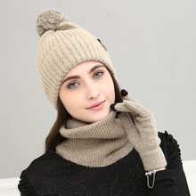 Glove-Set Scarf-Set Hat Winter Women Warm And Solid Fashion Gift Knitted Wool Touch-Screen