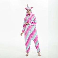 Единорог унисекс для взрослых цельная Пижама косплей комбинезон