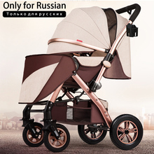 Yoya Folding Children's High Landscape Stroller Big Wheels Big Swivels Stroller?Free shipping ?