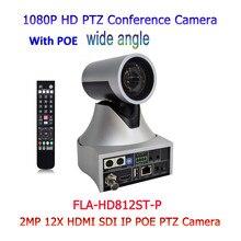 Fabriek Prijs Volledige HD1080P Hof Video Conferentie Poe Ip Ptz Camera 12x Zoom Met Hdmi 3G-SDI Interface