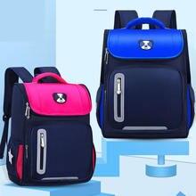 Детский школьный ранец для мальчиков и девочек вместительный
