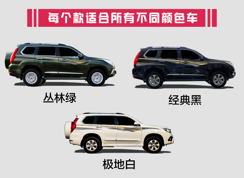 Car Stickers FOR Haval H9 Appearance Modification Stickers Haval H9 Body Appearance  Decorative Decals