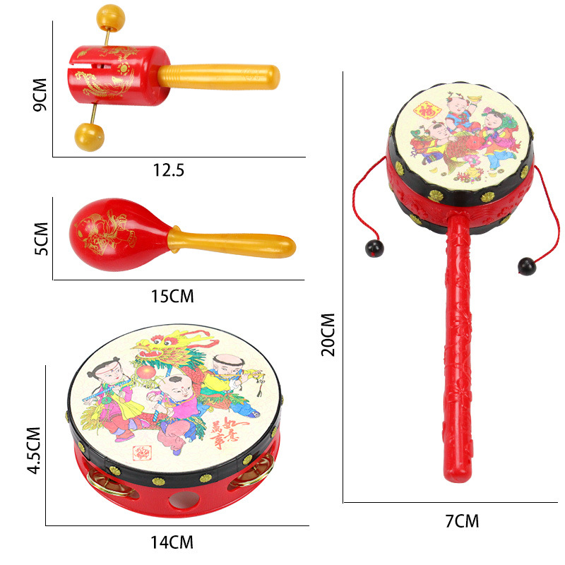 Children Dancing Tambourine Props Preschool Teacher Music Drum Hand-cranking Bell Kindergarten Sheepskin Tambourine