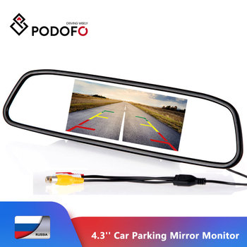 Podofo 4.3 Inch Car Parking Rearview Mirror Monitor Parking Display 2 Video Input TFT LCD Color Reversing Assistance Car Styling image