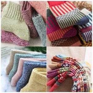 Image 4 - 5 Pairs/Lot Wool Socks Women Winter Harajuku Japanese Bohemian Cashmere Warm Socks Ladies Girl Christmas Gift