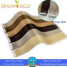 Showcoco мини белый М стиль лента в девственные человеческие волосы для наращивания один Даритель кутикулы выравнивается неповрежденной кожи уток ленты ins для салона