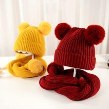 THINKTHENDO Детский шарф вязаная шапка(комплект) сплошной цвет с 2 шариками дети осень зима шаль