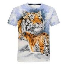 T-Shirt Funny Tiger Tops Cool Summer Kids Boys/girls Hip-Hop Print Tees Fierce 3d PINSHUN