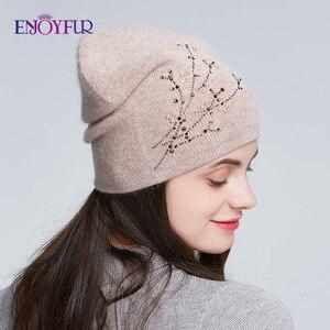 Image 4 - Réjouyfur bonnet tricoté en strass