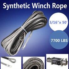 Novo 15m 7700 lbs guincho corda cabo de linha com bainha sintética corda de reboque lavagem de carro corda de manutenção para atv utv fora de estrada