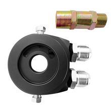 M20 X 1,5 10An входной выход охладитель масляного фильтра переместите адаптер сэндвич пластина