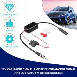 80-108MHZ 12V Car Radio Antenna FM Amplifier Car Aerials FM AM Radio Signal Amp Amplifier FM Booster For Marine Boat Auto