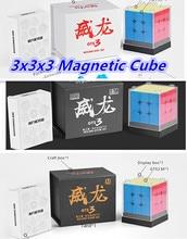 MoYu Weilong GTS3/GTS3 M Cube 3x3x3 cubo 3x3x3 puzzle magique magnétique cube 3x3x3 Cube magique 3x3x3 Cube de vitesse
