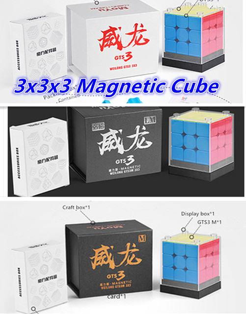 MoYu Weilong GTS3/GTS3 M küp 3x3x3 cubo 3x3x3 manyetik sihirli bulmaca küp 3x3x3 sihirli küp 3x3x3 hız küp