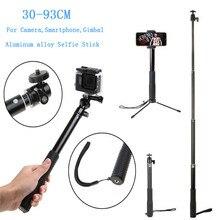 36 ハンドヘルド拡張可能なポール Selfie スティック三脚移動プロヒーロー用スタンド 8 7 6 5 SJCAM DJI Osmo アクションカメラアクセサリーセット