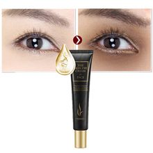 100% NEW Original Korean Ginseng Extract Eye Cream For Remover Dark Circle Whitening Firming Anti Aging ye mask(China)