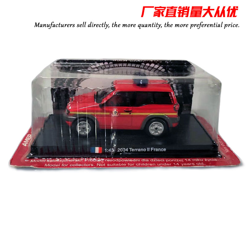 AMER 1/43 Scale <font><b>Vintage</b></font> Car 2004 Terrano II FRANCE Fire Engine <font><b>Diecast</b></font> Metal Car Model Toy for Gift/Collection/Decoration image