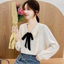 Korean Fashion Chiffon Women Blouses Batwing Sleeve Apricot Women Shirts Plus Size XXL Blusas Femininas Elegante Ladies Tops korean fashion chiffon women blouses batwing sleeve white women shirts plus size xxl blusas femininas elegante ladies tops