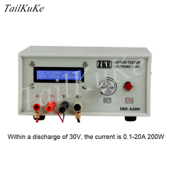 EBD-A20H electronic load, battery capacity tester, power supply test, model power battery discharge AC