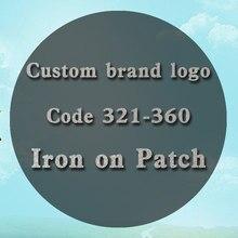 Logotipo personalizado da marca código 321-360 prata padrão boné brilhante emblema acessório remendo remendos para roupas diy camiseta lavável