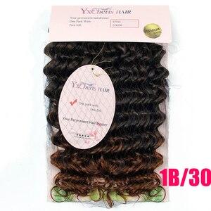 Image 4 - Häkeln Haar Tief Wellig Niedrigen Temperatur Faser 10 Zoll 3 strand/pack Kann Re modell Synthetische Haar zöpfe Häkeln Briads