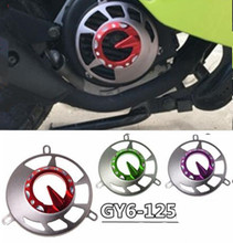 Motorcycle accessories modified fan cover for GY6-125 wind fan cover cover girl 125
