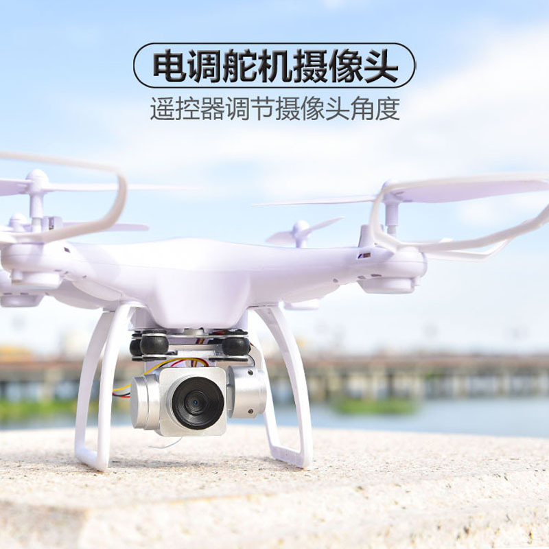 S29 Ultra Large Quadcopter High-definition Aerial Photography Ultra-long Life Battery Set High Unmanned Aerial Vehicle Drop-resi