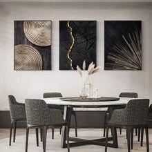 Abstrato retro preto ouro arte de madeira posters, anéis de grão de madeira, anel de árvore linhas radiais nordic quadro da lona decoração para casa pinturas