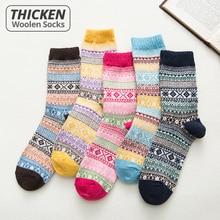 HSS Brand Thicken Women Winter Socks Warm Rabbit Wool Girls Sox High Quality Cotton Casual Harajuku Totem Pattern socks 5Pairs
