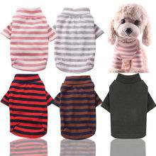 Одежда для собак puoupuou в полоску зимняя теплая куртка питомцев