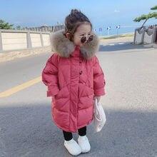 Детская стеганая куртка новая зимняя одежда плотная средней