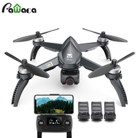 MJX B5W Upgrade 4k HD Aerial Photography Brushless GPS Automatic Return Drone Long Life Remote Control Toy Quadcopter Aircraft
