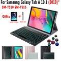 Чехол для клавиатуры с подсветкой для Samsung Galaxy Tab A 10 1  2019  T510  T515  чехол для планшета с кожаным покрытием и Bluetooth-клавиатурой  для планшета  с ри...