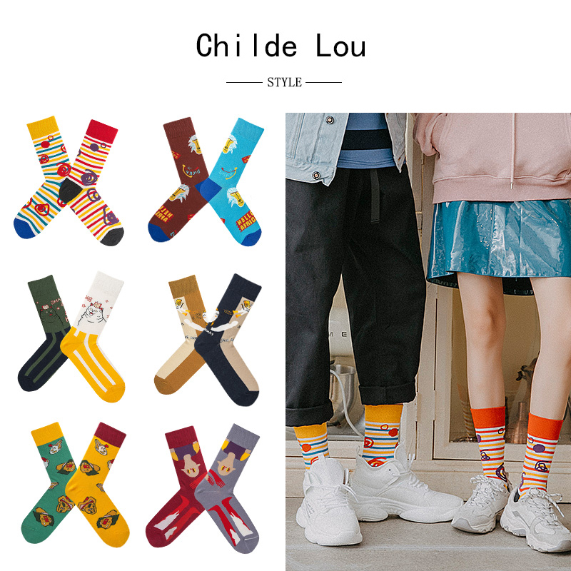 LOUGONGZI Halloween Socks Harajuku Cartoon Funny Sox Creative Color Different Jacquard Cotton Big Size Design Hipster Women