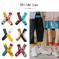 Lougongzi Halloween Socks Harajuku Cartoon Funny Sox Creative Color Different Jacquard Cotton Big Size Design Hipster Women