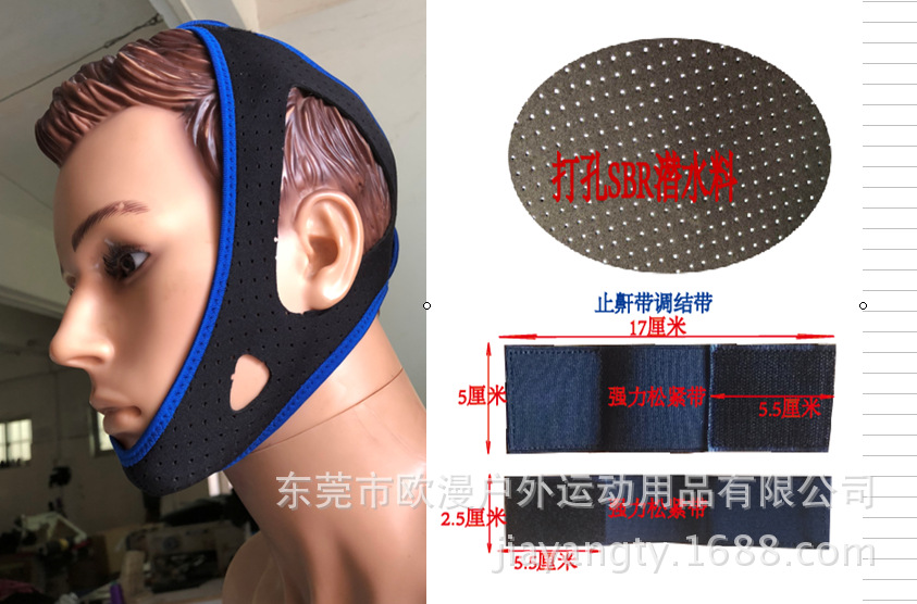 Manufacturers Wholesale New Style Punched Breathable Triangular Anti-snore Band Lower Jaw Protection Leucorrhea Bartow With Snor